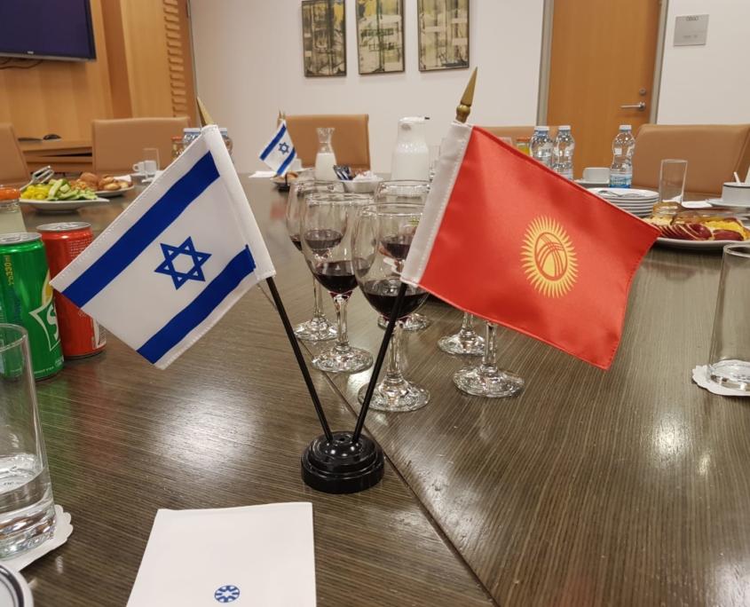 Почетный консул Кыргызской Республики